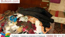 клошарско жилище София