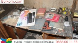 отпадъци от таван София