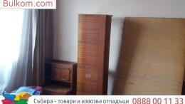 разтегателен диван София