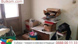 стари мебели и вещи София