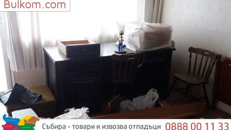събира и изхвърля стари мебели
