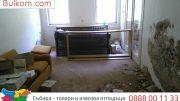 стари мебели от апартамент