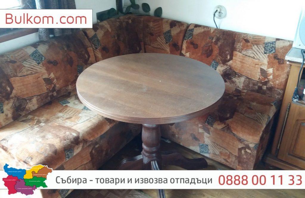 ъглов диван София