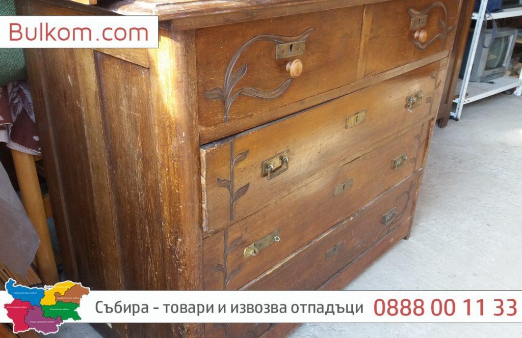 стари мебели в Перник