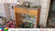 стари шкафове София